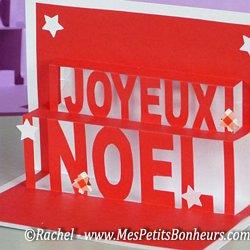 Carte 3d Noël Pop Up Sapin à Imprimer Découper Décorer Pearltrees