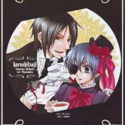 Kuroshitsuji fanfiction | Pearltrees