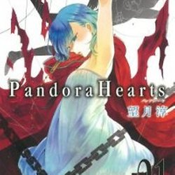 Pandora-hearts-volume covers | Pearltrees